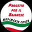 LISTA CIVICA - PROGETTO PER IL BAIANESE